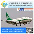 Cheap Gungzhou/Shenzhen EMS Service to Adelaide /Melboume/Sydney/Brisbane/Fremantle Australia