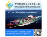 20FT 40FT Container Shipping from China to Sydney/ Melbourne/ Adelaide/ Perth