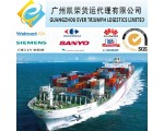 Sea freight forwarder to USA from China