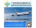 Cheap Air Cargo From Guangzhou/Shenzhen/Shanghai/Ningbo China To Mexico